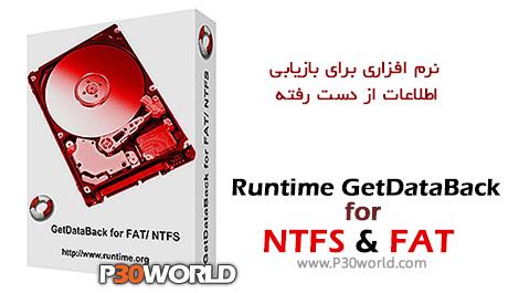 دانلود Runtime GetDataBack for NTFS & FAT 4.32  نرم افزار بازیابی اطلاعات از دست رفته